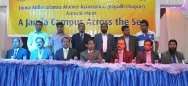 """A Jamia Campus across the Sea""-The annual meet of JMIAA"