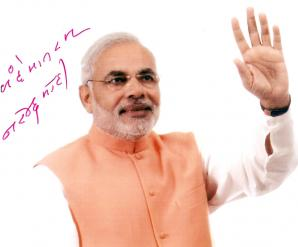 Modi swears-in as 15th Prime Minister of India