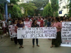 STUDENTS JOIN HANDS AGAINST POLICE BRUTALITY IN JADAVPUR UNIVERSITY