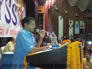 AAP launches Student's wing