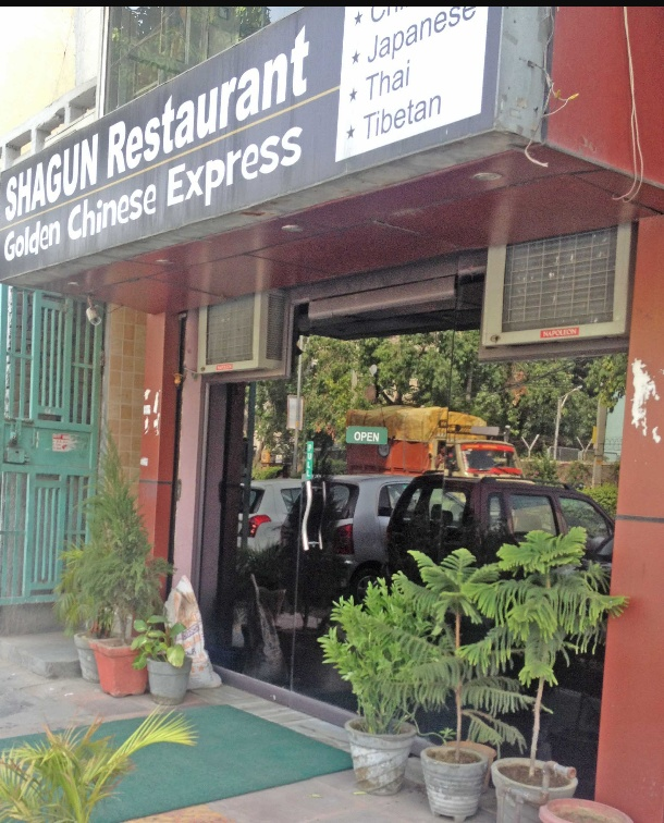Shagun Restaurant