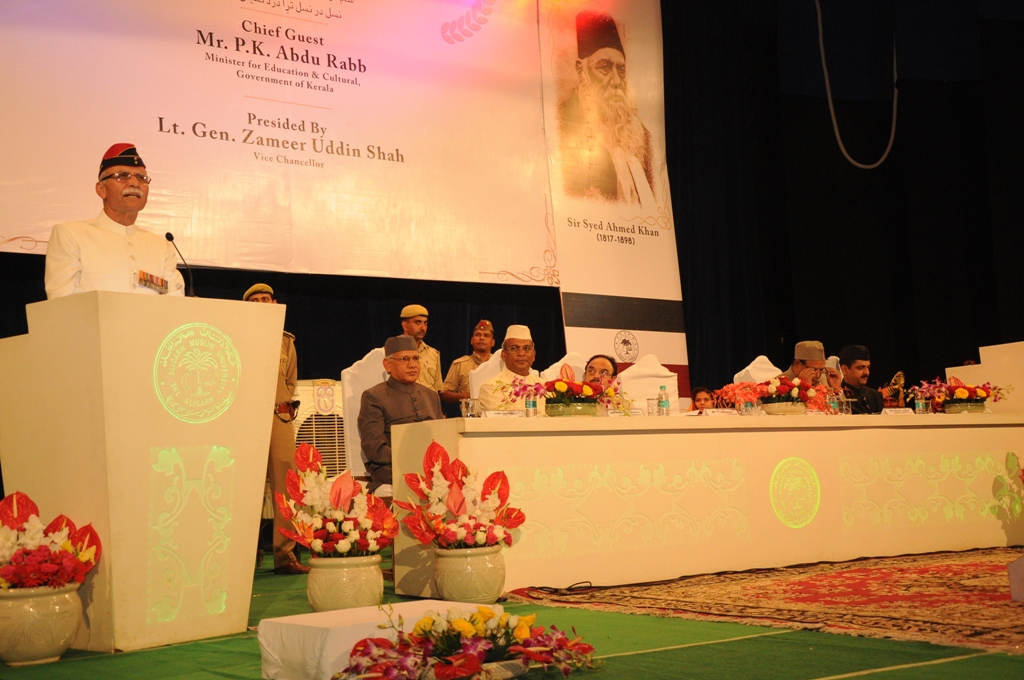 AMU Vice Chancellor Lt. Gen. Zameer Uddin Shah addressing at the Sir Syed Day programme