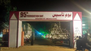 Jamia is all set to celebrate its 95th Foundation Day on October 29