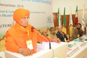 Swami Agnivesh addessing at the Conference on Interfaith Understanding at AMU