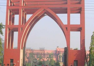 Jamia enters into Times Higher Education World University Rankings;BHU also enters into world ranking