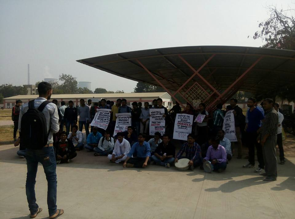 Students of Central University, Gujrat. Credits- Occupy UGC