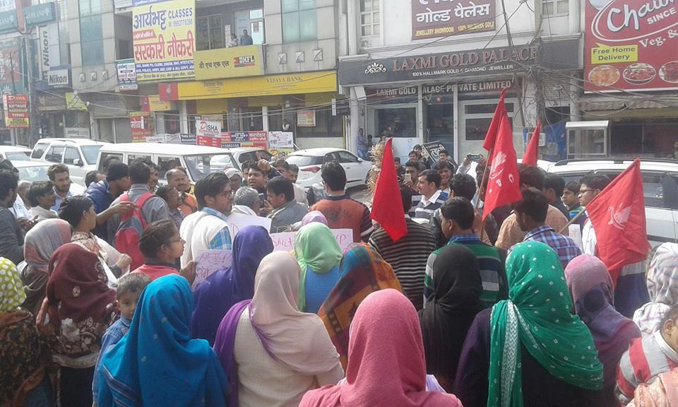 Protest at Sonipat, Haryana  against the ruling government for unnecessarily  targeting whole JNU. Taken from Kanhaiya.