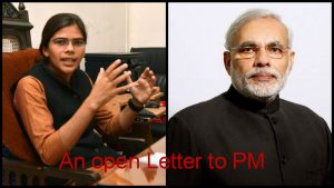 Richa Singh writes Open Letter to Prime Minister on his Allahabad visit