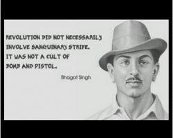 Why I am An Atheist by Bhagat Singh & A poem dedication