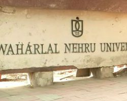 JNU announces admission dates for academic session 2017-18