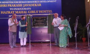 HRD Minister inaugurates Girls' Hostel in Jamia Millia Islamia