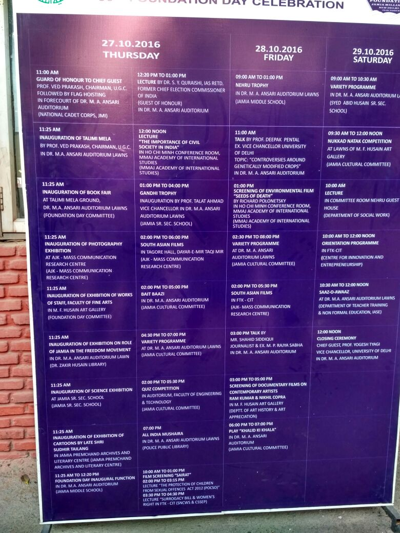 Program schedule of Talimi Mela