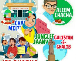 Jamia's Quirky side comes alive with 16 interesting Hike stickers !