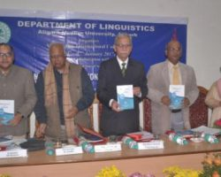"AMU organises three-day International Conference on ""Mediatization, Culturalisation, and Language Alteration"""