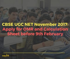 CBSE UGC NET November 2017: Apply for OMR and Calculation Sheet before 9th February