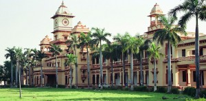 Banaras Hindu University announces Admission dates for session 2017-2018
