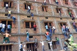 Is Bihar the only state with Educational loopholes?